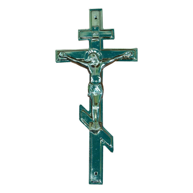 Крест на крышку гроба (фольга) №3