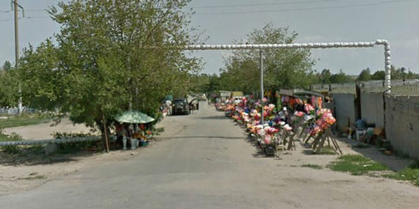 Увекское кладбище