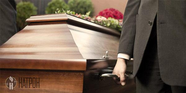 Вынос тела (похоронная бригада)
